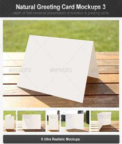 دانلود کارت پستال لایه باز زیبا