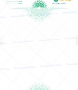 دانلود سربرگ لایه باز فارسی ایرانی شماره 2