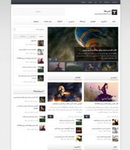دانلود قالب فارسی بسیار زیبای Converse برای وردپرس