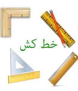 دانلود آموزش فارسی فتوشاپ سی سی – قسمت هشتم