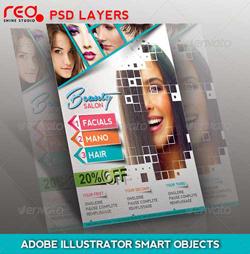 دانلود پوستر و جلد مجله لایه باز سالن زیبایی