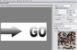 انیمیشن ساده GIF با فتوشاپ