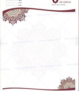 دانلود سربرگ لایه باز فارسی ایرانی شماره 3