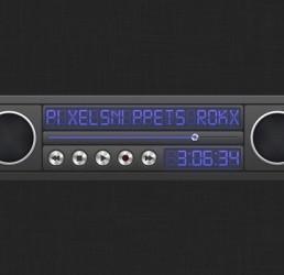 دانلود فایل لایه باز جعبه پخش موسیقی